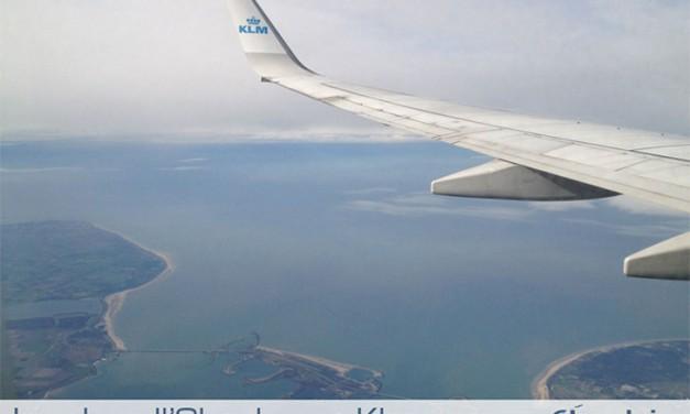 Klm, in volo con la compagnia di bandiera olandese dall'aeroporto di Milano Linate ad Amsterdam Schipho